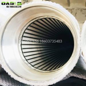Wholesale Hot sale 6 5/8inch 316L stainless steel water well wire mesh screen from china suppliers