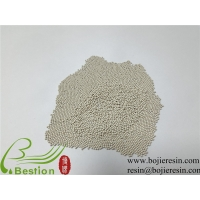 Wholesale Purple potato anthocyanin extraction and purification resin from china suppliers