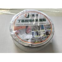 Buy cheap Aluminium sealing roof Tape for waterproof and selingwith butyl rubber adhesive from wholesalers