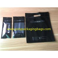 Wholesale Large Capacity And Size 20 Cigar Packaging Bag  Moisturized System Inside from china suppliers