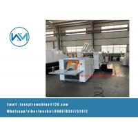 Buy cheap Automatic High Speed Roll Feeding Square bottom paper bag making machine Factory Direct Manufacturer from wholesalers