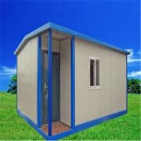 Wholesale Prefabricated House/ Manufactured Homes (Model 006) 2 bedroom modular homes from china suppliers