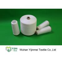 Wholesale Smooth Knotless Spun Polyester Sewing Thread Counts 50s 50/2 In 100PCT Poly from china suppliers