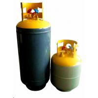 Wholesale Steel tank for recovery refrigerant (refrigerant recovery tank, HVAC/R parts) from china suppliers