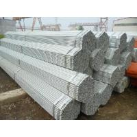 Wholesale Schedule 40 Galvanized Steel Pipe from china suppliers