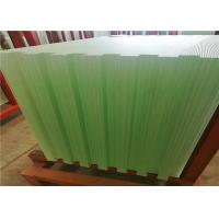 Buy cheap Solar Energy Ultra Clear Tempered Glass Textured Solid Structure 3.2mm 4mm from wholesalers