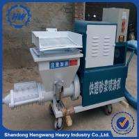 Wholesale cement mortar spraying machine/cement mortar lining machine built in air compressor from china suppliers