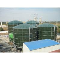 Wholesale Safe Glass Lined Steel Tanks UASB Reactor Three Phase Separator 40 M3 To 9000 M3 from china suppliers