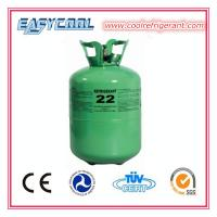 Wholesale Single Refrigerant Gas R22 30lb/13.6kgs MIN 99.8% Purity from china suppliers