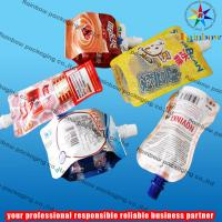 Wholesale juice spout pouch packaging with bottom gusset from china suppliers