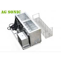 Wholesale Stainless Steel High Frequency Ultrasonic CleanerFor Used Engine / Motor from china suppliers