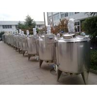 Wholesale 1000L Round SUS 304 Stainless Steel Tank For Cooling Storage Fresh Milk from china suppliers