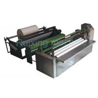 Wholesale Spunlace nonwoven slitting machine from china suppliers