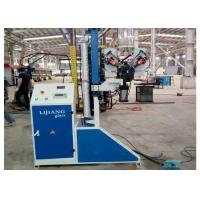 Wholesale High Power Insulating Glass Filling Machine 300*250 Mm Aluminum Frame Size from china suppliers