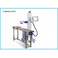 China Plastic Pipe Cable Tube OnlineMoving Flying20WFiberLaserWire MarkingMachine on sale