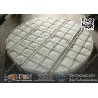 Wholesale Polypropylene Demister Pad | China Mist Eliminator Factory / Exporter from china suppliers