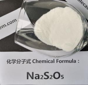 China Sodium Metabisulfite Food Preservation,Sodium Metabisulfite Oxygen Scavenger on sale