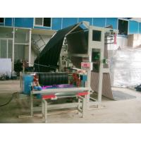 Wholesale Fabric Folding Machine from china suppliers