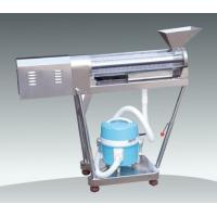 Buy cheap Easy Operate Automatic Packaging Machine HPJ-A Capsule polishing and sorting from wholesalers