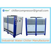 China -5C 10HP 5tons Beer Brewing Equipment Cooling Plate heat Exhcanger Glycol Chiller on sale