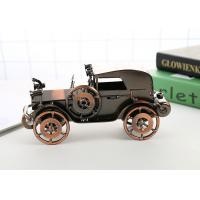 Buy cheap Antique Copper Bubble Car Model Metal Decorations Crafts On The Desk of Drawing from wholesalers