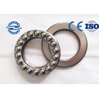 China Dimension AccuracyThrust Ball Bearing 52409 Metric Thrust Bearings For Vertical Pump on sale