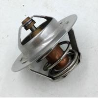 China automatic thermostatic radiator valves OEM 133837, 7701 349 173, 33446162 , 7700 766 193 for Peugeot, Volvo on sale