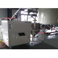 Buy cheap Graphene Synthesis Microwave Graphite Oxide Reduction Furnace Mass Capacity from wholesalers