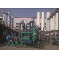 Buy cheap Industrial PSA Plant Gas Separation And Purification By Mature Technology from wholesalers