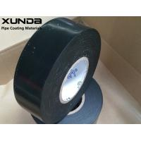 Wholesale Water Pipeline Coating Tape For Joints / Coating Valves And Fittings Repairs from china suppliers