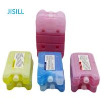 Buy cheap 400ML Non-toxic Food Safe PCM Cooling Gel Pack -Accept Custom from wholesalers
