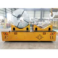 Wholesale 15t Electric Steel Coil Transfer Cart Running on Cement Floor from china suppliers