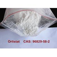 China 99% USP37 Pharmaceutical Raw Materials Weight Loss / Fat Burner Orlistat Powder CAS 96829-58-2 on sale