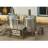 China 0.55kw Raker Small Brewery Equipment , 500L Mini Micro Brewing Systems on sale
