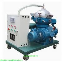 Wholesale CYA Centrifugal Oil filtration for sludge remove from china suppliers
