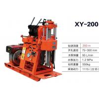 Buy cheap Hydraulic Feeding Water Well Borehole Drilling Rig , Engineering Drilling Rig from wholesalers