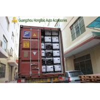 Guangzhou Hongbao Auto Accessories Co., Ltd.