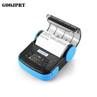 Buy cheap Small Portable Bluetooth Printer 80mm Paper Width For Traffic Police Printing from wholesalers