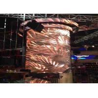 Buy cheap Flexible LED Display Soft Modules Full Color LED Display from wholesalers