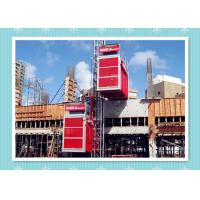 Wholesale 2 Ton Rack And Pinion Elevator Lifting Hoist Equipment In Construction from china suppliers