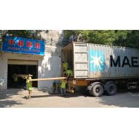 Guangdong Bunge Building Material Industrial Co., Ltd