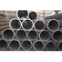 Wholesale Hot Rolled Seamless Steel Pipe/Steel Tube from china suppliers
