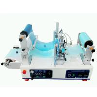 Buy cheap 1050w Plastic Testing Equipment , Laboratory Benchtop Hot Melt Adhesive Coating from wholesalers