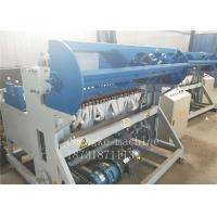 Buy cheap High Speed Automatic Wire Mesh Welding Machine For Black Wire  , PLC Control System from wholesalers