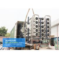 Buy cheap CE Passed Reverse Osmosis Water Purification Equipment for Chemical Processing from wholesalers