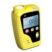 Wholesale Toxic Gas Detection Instrument (CTH1000) from china suppliers
