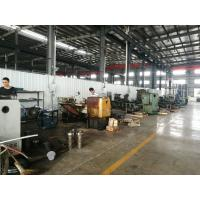 Nanjing Boqiao Machinery Co., Ltd.