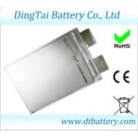 Wholesale A123 3.3V 20AH lifepo4 battery cells from china suppliers