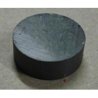 Wholesale Rare Earth Sintered Ferrite Magnet Disk with Multiple Poles from china suppliers
