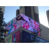 Wholesale Full Color Outdoor Led Advertising Screens P4 Module SMD 2121 20 Watt AC90-260V from china suppliers